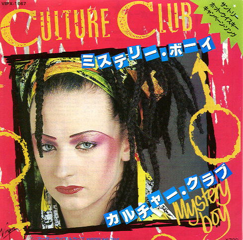 Culture Club-Karma Chameleon02.jpg